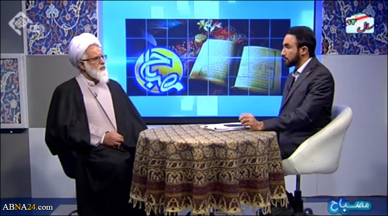 "Comprehensive report of Secretary of ""International Conference of Hazrat Abu Talib (a.s.); Supporter of the Great Prophet (p.b.u.h)"" on Quran TV IRIB"