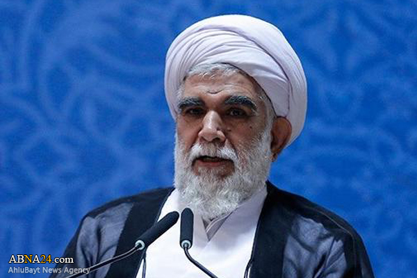 Senior Shia cleric condemns publication of Cartoon insulting Ayatollah Sistani
