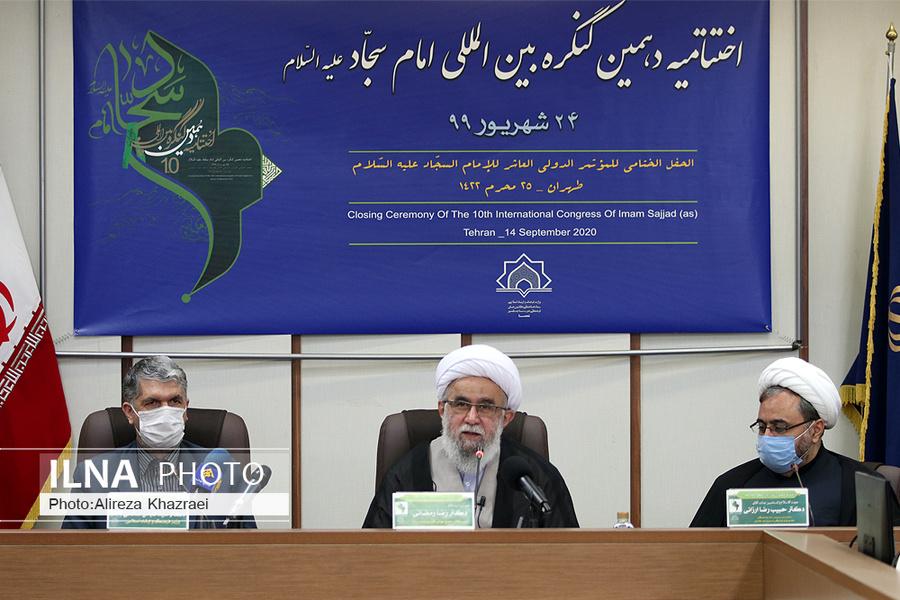 گزارش تصویری؛ آئین اختتامیه دهمین کنگره بینالمللی امام سجاد(ع)