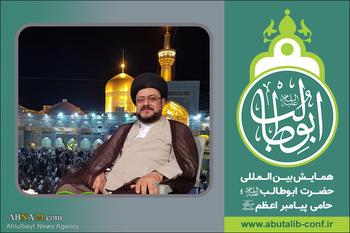موسوی تبریزی: حضرت ابوطالب یک شخصیت بین المللی و ادیان شناس بود
