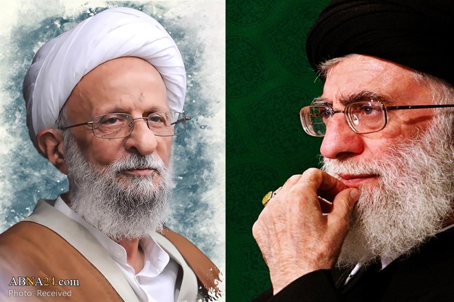 آیت اللہ مصباح یزدی کے انتقال پر رہبر انقلاب اسلامی کا تعزیتی پیغام
