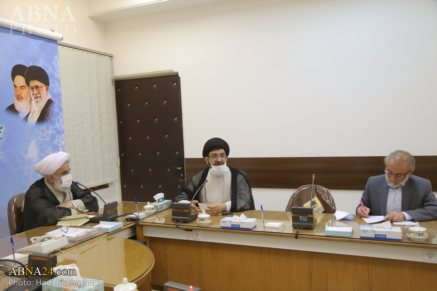 Photos: Meeting on