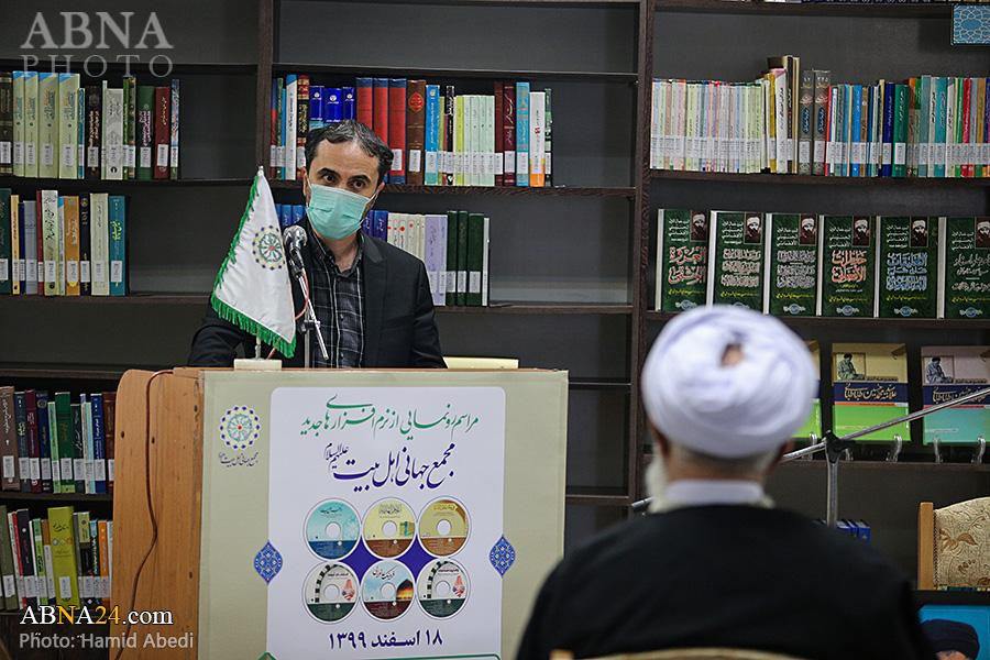 کتابخانه مرکز بررسی های اسلامی در پردیسان قـم؛ پایگاهی علمی برای نسل جدید