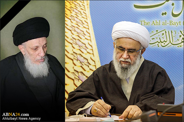 Le secrétaire général de l'Assemblée mondiale d'AhlulBayt (as) a présenté ses condoléances à l'occasion du décès de l'ayatollah Hakim