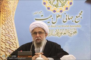 بیانات دبیرکل مجمع جهانی اهل بیت(ع) به مناسبت ایام الله دهه فجر در ابتدای درس خارج