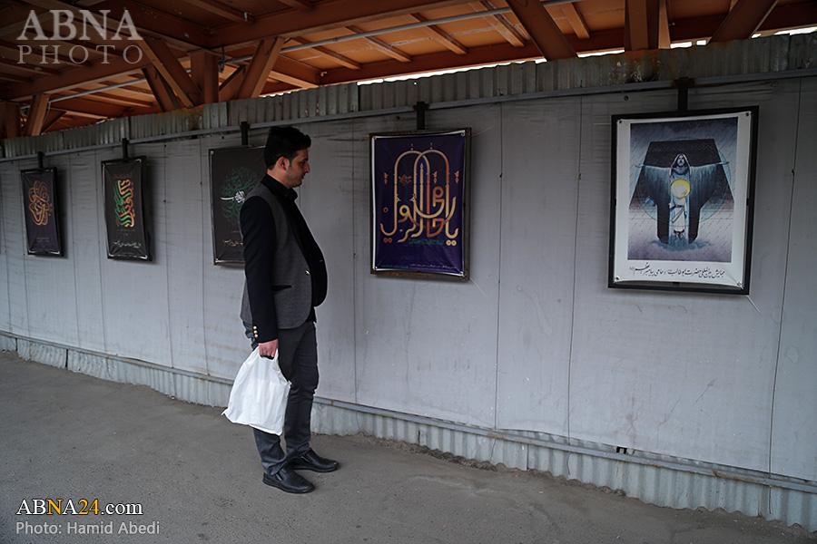 Foto Haber / Uluslararası Hz. Ebu Talib (a.s) Konferansı Sanat Eserleri Sergisi