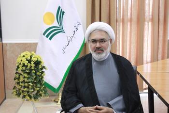 پیام تسلیت رئیس پژوهشگاه علوم و فرهنگ اسلامی در پی درگذشت مرحوم