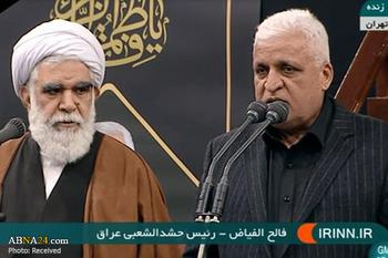 حضور رئیس شورای عالی مجمع جهانی اهل بیت (ع) در مراسم بزرگداشت شهید سلیمانی