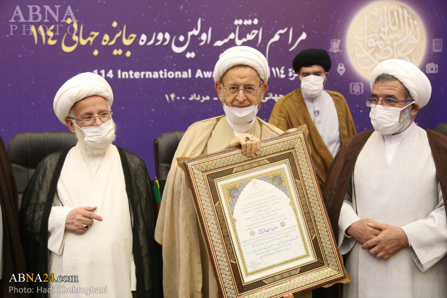 """Photos: Awarding prizes of winners of the 1st """"World Prize 114"""""""