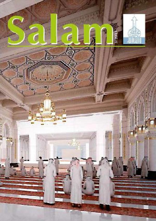 salam-26