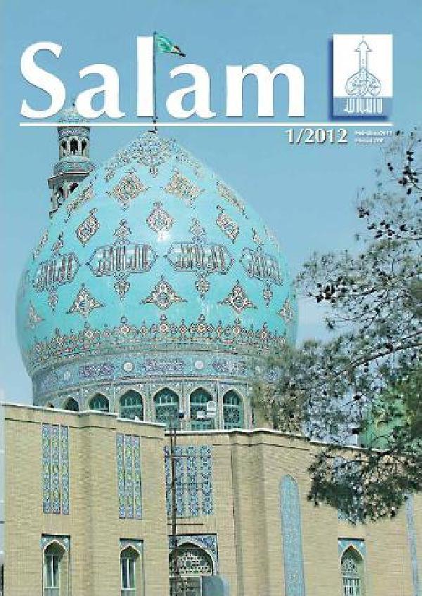 salam-20