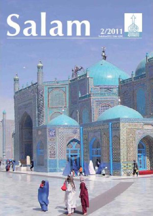 salam-17