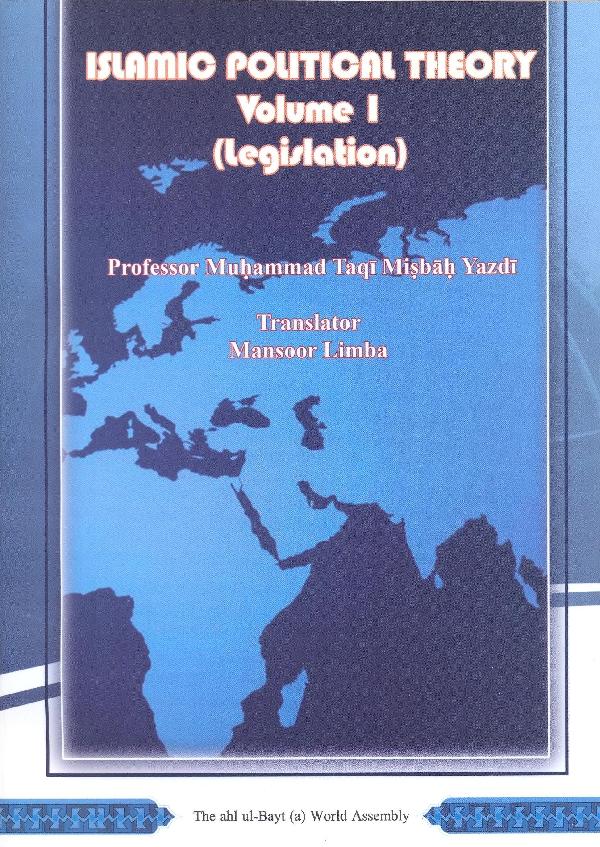 islamic-political-theory-legislation-volume-1