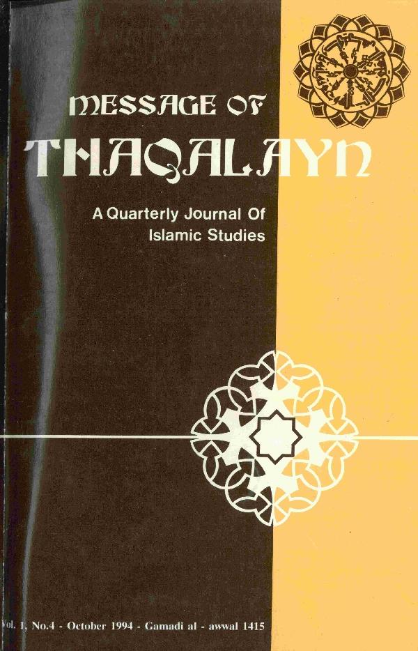 message-of-thaqalayn-vol-1-no-4
