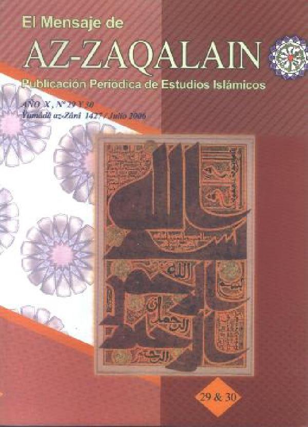 az-zaqalain-29-30