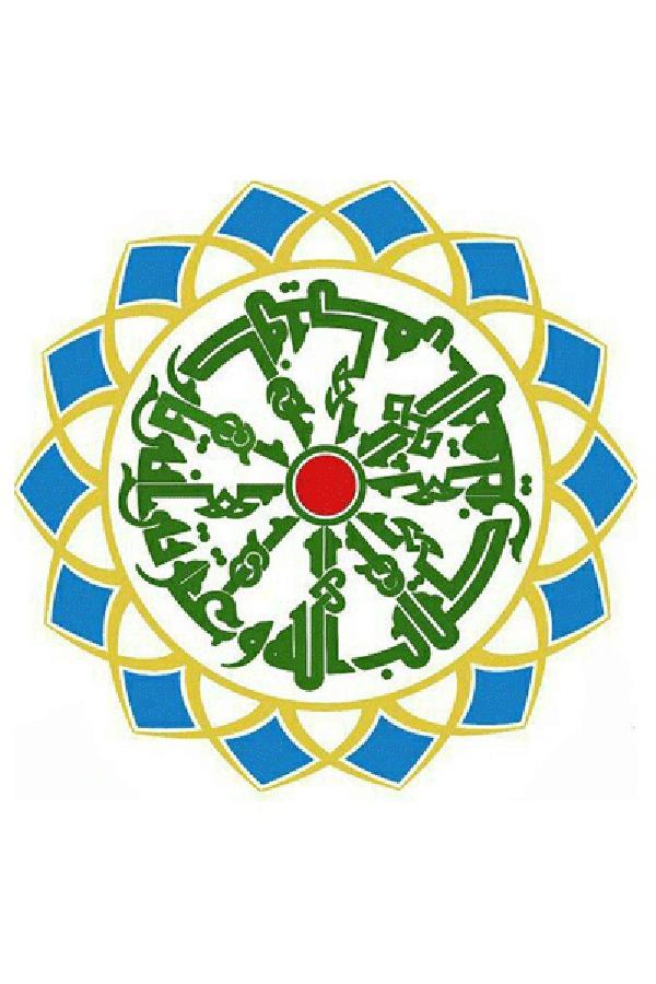 beacons-of-guidance-muhammad-al-mustafa-s-seal-of-prophets