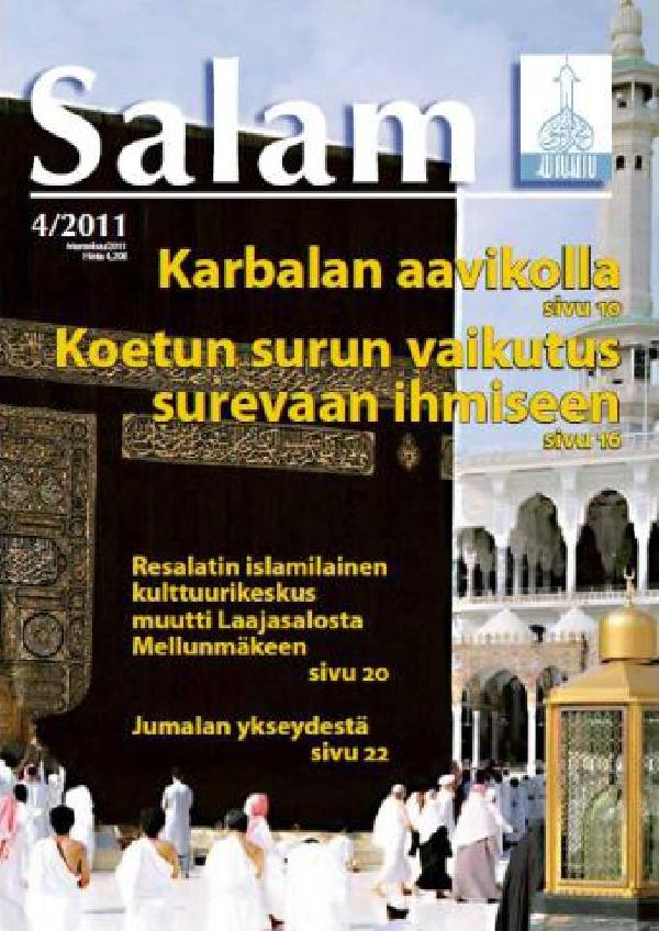 salam-19
