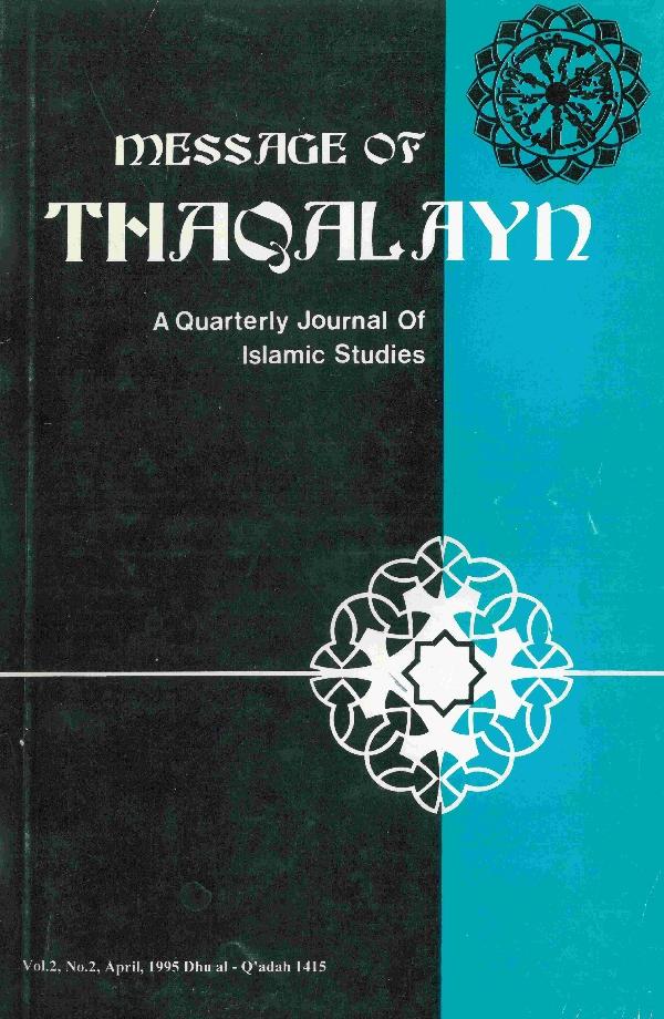 message-of-thaqalayn-vol-2-no-2