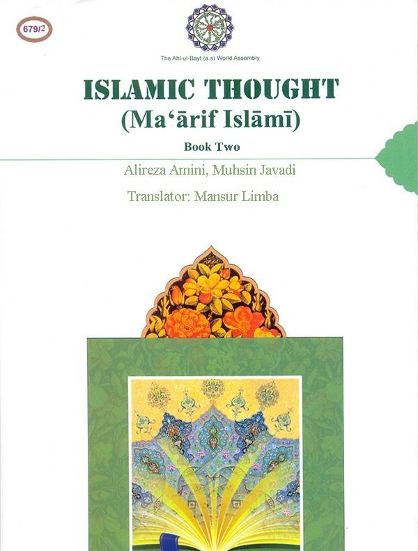 islamic-thought-maarif-islami-book-two