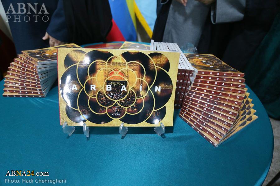 Photos: Cérémonie de dévoilement de l'album photo du livre d'Arbaeen en espagnol avec la présence de l'ayatollah Ramazani