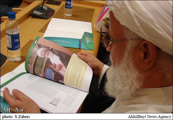 گزارش تصویری/ ویژه نامه مجله