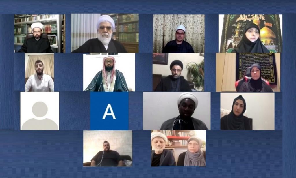 Intl. Webinaire « Le rôle de l'Imam Sajjad dans la consolidation des fondements de l'Islam »