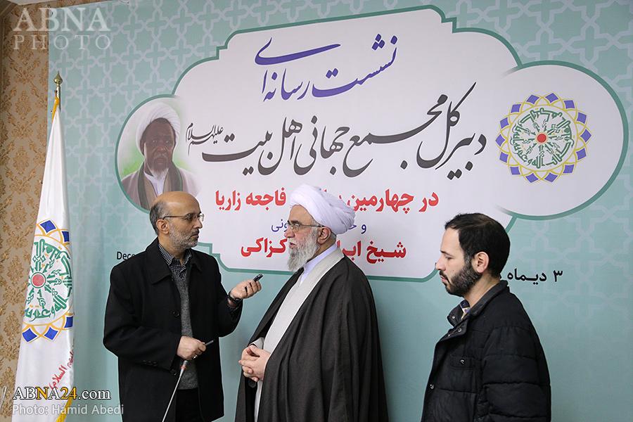 Photos: Press conference of Ayatollah Ramazani on Sheikh Zakzaky situation, Zaria disaster anniversary / 4