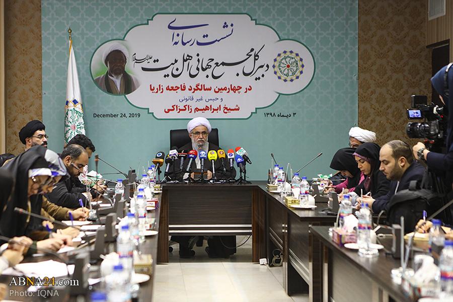 Ayatollah Ramazani urges Muslim states to demand guarantees on Sheikh Zakzaky health