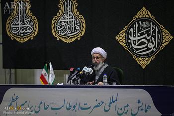 Ayatollah Ramazani explained objectives, activities, productions of Hazrat Abu Talib (a.s.) conference