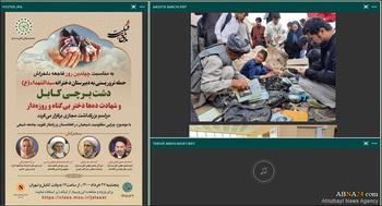 Commemoration ceremony held on 40th day of terrorist attack on Sayed Al-Shuhada Girls' High School, Kabul