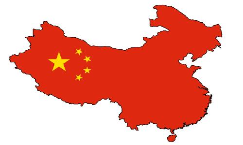 Statistics of Shiites in China