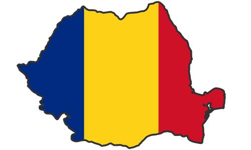 آمار شیعیان رومانی