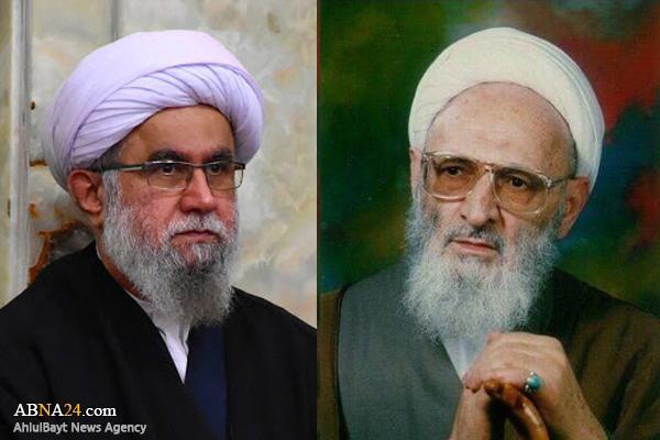 Послание генерального секретаря Всемирной Ассамблеи Ахль аль-Байт (мир им) в связи с кончиной Алламе Хасанзаде Амоли