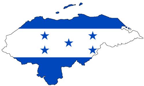 Статистика шиитов  Гондураса