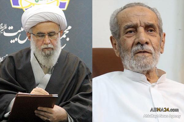 الحاج محمد عرب کے انتقال پر اہل بیت(ع) عالمی اسمبلی کا تعزیتی پیغام