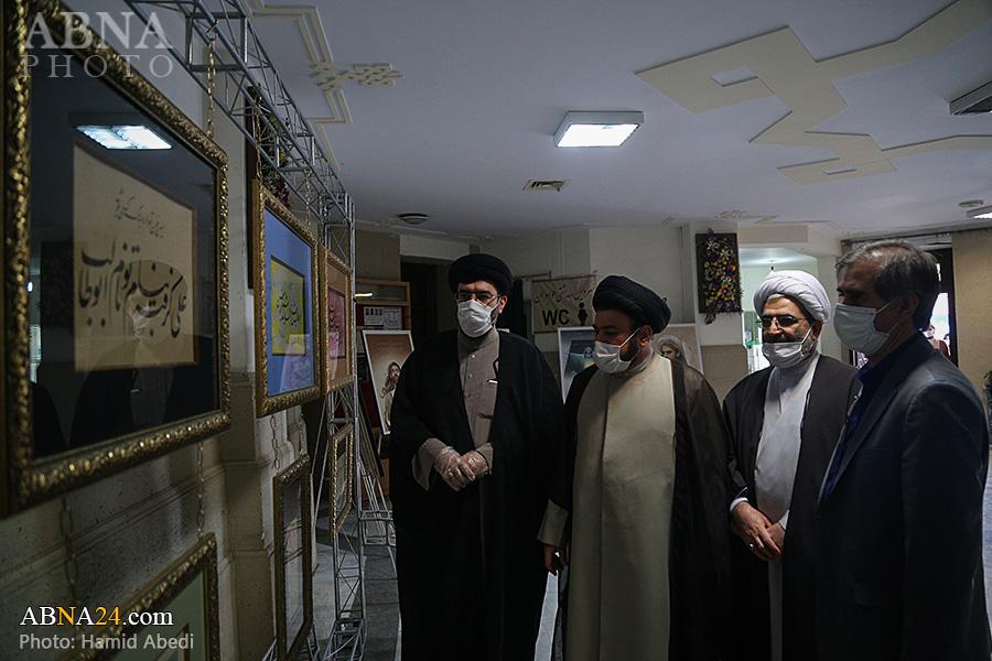گزارش تصویری/ نمایشگاه آثار هنری همایش بین المللی حضرت ابوطالب(ع)