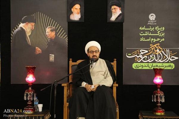 Commemoration ceremony of Dr. Jalal al-Din Rahmat held in holy shrine of Imam Reza (+ Photos)