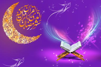 صوت های مربوط به ماه مبارک رمضان