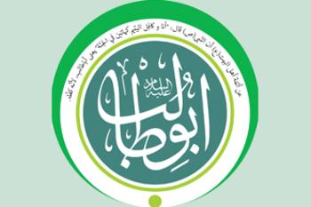 رئیس جمعیت علمای اهل سنت پاکستان: سختترین مرحله زندگی ابوطالب(ع)، حمایت از پیامبر(ص) پس از بعثت بود