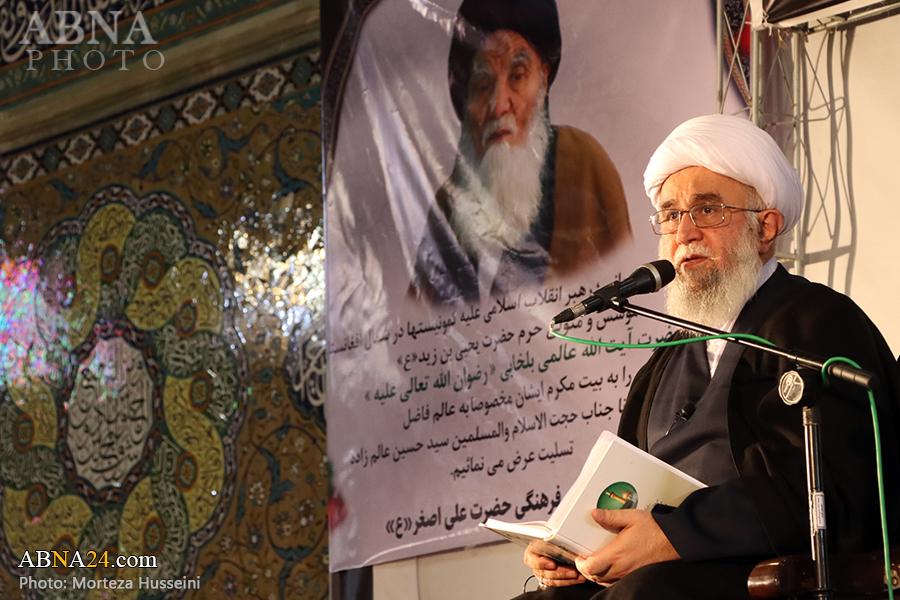 "Late Ayatollah Alemi Balkhabi literally ""divine scholar"", ""brave"": Ayatollah Ramazani"
