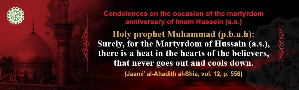 mah-moharam