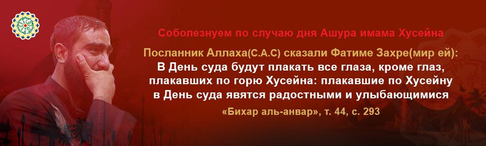 Ashora_Ru
