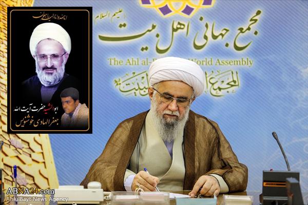 Ayatollah Ramazani's Message of condolence on demise of Ayatollah Jafar Al-Hadi