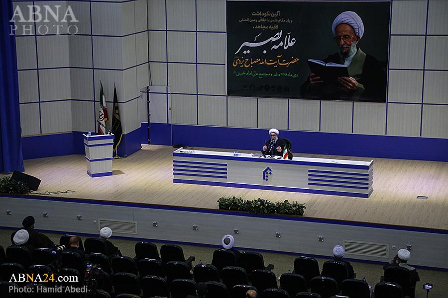 Ayatollah Ramazani's Message of condolences on demise of Ayatollah Mesbah Yazdi