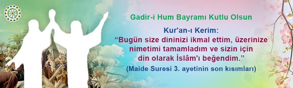Eid Ghadir Khom TU