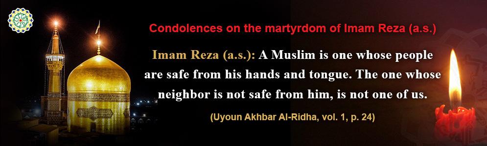 Imam Reza-Shahadat