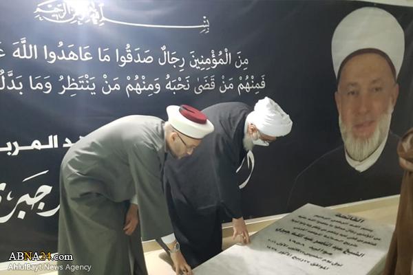 Аятолла Рамезани: шиитские и суннитские ученые должны познакомить общество с моралью Пророка (мир ему и благословение)