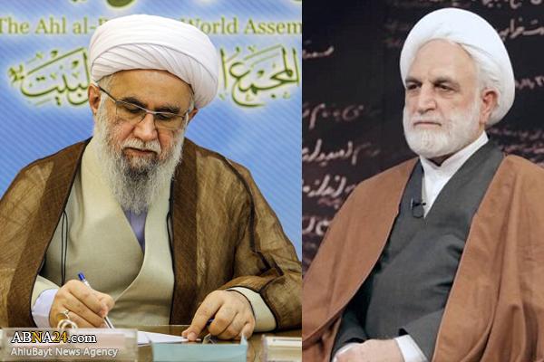 Secretary-General of AhlulBayt (a.s.) World Assembly congratulated new Head of Judiciary